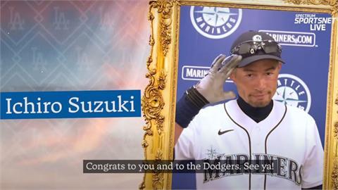MLB/「把冠軍戒給我」鈴木一朗幽默祝賀道奇全場爆笑