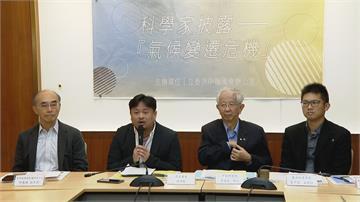 台灣高溫又缺水 李遠哲出面呼籲:重視暖化全民減碳