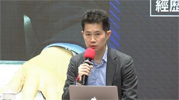 LIVE/公布高雄代理市長人選 行政院正式說明