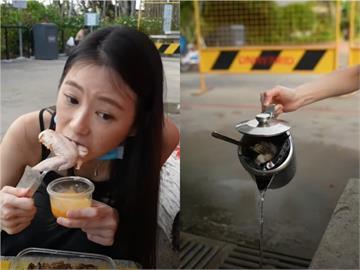台網紅又惹禍?新加坡「溫泉煮雞翅」還拍片 當地人痛罵:滾回去!