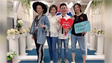 登記了!王瞳嫁艾成  PO文「我是蔡太太」