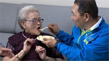 百歲人瑞阿嬤唱山歌 侯友宜親餵綠豆椪