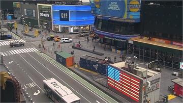 武漢肺炎/加州等四州下達禁足令 川普宣布紐約州為重大災區