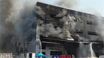 南韓京畿道利川物流倉庫大火 釀38死10人傷