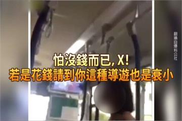 丟臉丟到國外去!台灣客誇張行徑日人看了都傻眼