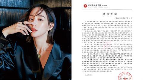 張鈞甯不忍了!駁台獨發律師函「要8網友道歉」:行為極其惡劣