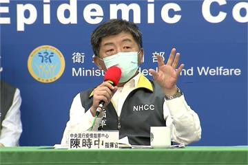 LIVE/本土病例連4天+0! 陳時中說明最新疫情發展