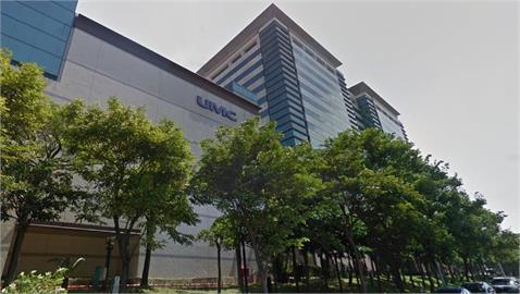 聯電營收連3個月創新高 市值攀7926億居台股第6