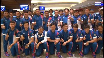 亞運台灣棒球隊啟程 整裝待發拚金牌