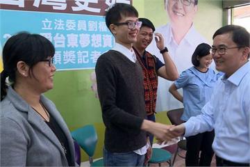 助台東青年圓夢 劉櫂豪鼓勵6組獲選團隊
