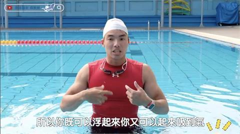 以前學的水母飄是場騙局? 游泳教練教你真正自救方法