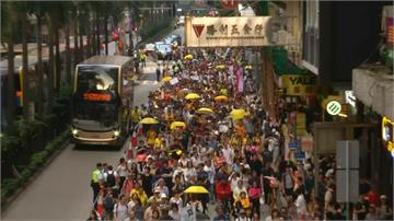 香港「反送中」13萬人遊行 反對政府修《逃犯條例》