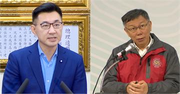 快新聞/祝賀江啟臣成藍營最年輕黨主席 柯文哲:任務艱巨,加油