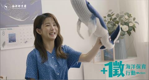 宅男女神郭書瑤拍宣導片 籲保護海洋誇「台灣的海跟國外沒什麼差」