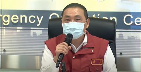 快新聞/新北3天篩檢近萬人 再增3篩檢站、徵用1防疫旅館