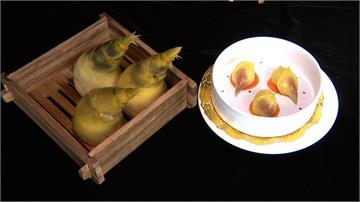 外型模擬筍尖色澤 綠竹筍鮮蝦餃入口層次豐富