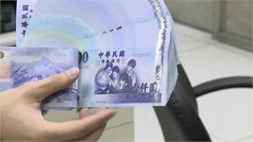 台幣匯率漲勢難擋 今年升值5.78% 工具機、傳產紡織、壽險、汽車零組件受衝擊