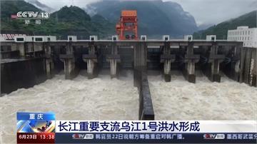 重慶80年來最大洪水!警消緊急撤離3千居民