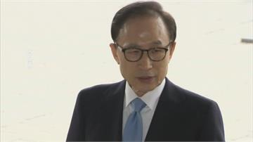 南韓前總統李明博涉貪 最高法院判17年徒刑 恐重新入獄