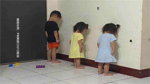 疫情下不只爸媽崩潰!7成兒童想出去玩 3成兒少挨罵頻率增加