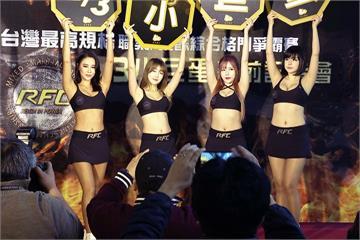 綜合格鬥爭霸賽  3日台北小巨蛋開戰