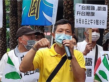 快新聞/「光復節是非法統治台灣的彌天大謊」 陳峻涵:藍營罪孽深重應向人民道歉