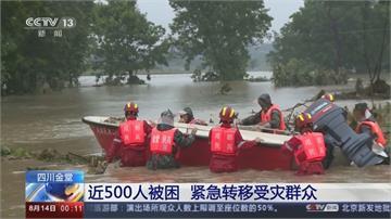 中國長江今年第四號洪水形成  三峽大壩再度「挫咧等」