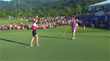 裙襬搖搖LPGA台灣賽 再掀國內高球熱潮