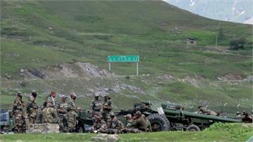 中印邊界爆發流血衝突!雙邊軍方高層會面討論緩解情勢