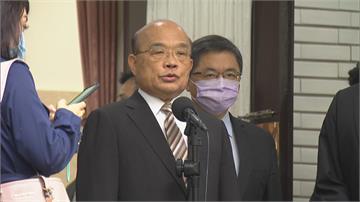 快新聞/國民黨推動台美復交公決案 蘇貞昌:良心終於發現