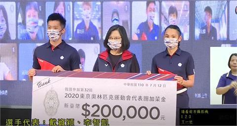 快新聞/台灣代表團19日前進東奧 蔡英文授旗「黃金世代」:全國都是啦啦隊