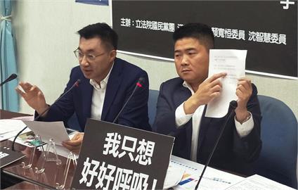 快新聞/國民黨主席改選在即! 顏寬恒宣布辭去副秘書長「心力放回故鄉」