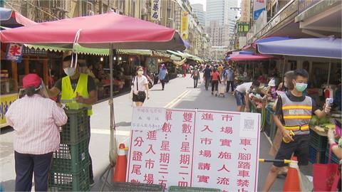 快新聞/板橋重慶市場、樹林博愛街明天復市 638攤商PCR全數陰性