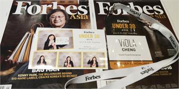台灣新女力!當社會企業成一生志業/民視異言堂