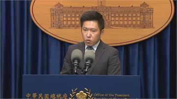 快新聞/臨時召開國安會議 蔡英文裁示「深化台美關係」:爭取美國跨黨派支持