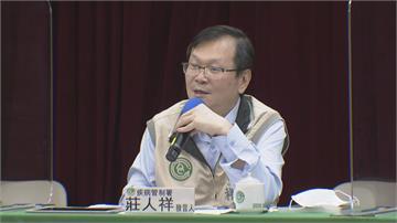 快新聞/吳宗憲打疫苗暈眩「未列入通報」 莊人祥「有就醫才算」:鼓勵他找醫生評估