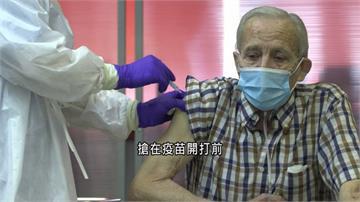 全球/武肺全球確診數破億人 歐美掀疫苗搶奪大戰!