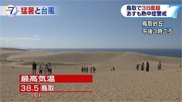 日本再現高溫 一週上萬人中暑送醫