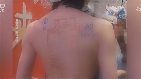中國陝西建案出奇招 女模裸背畫上格局圖