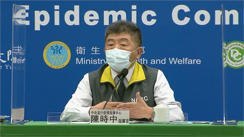 快新聞/黃偉哲考慮推「台南版疫苗護照」 陳時中:疫苗人權要討論