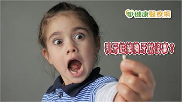 乳牙蛀掉換牙就沒事?醫破解口腔保健迷思