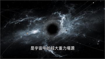 距地球5千萬光年之外 神秘黑洞未解之謎