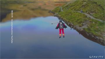 鋼鐵人真實上演!噴射飛行裝飛行空降高山執行救援