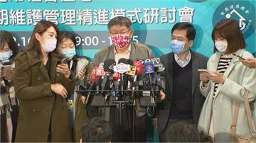 快新聞/中捷通車典禮取消 柯文哲表抱歉並霸氣回「要道歉也是我們去道歉」