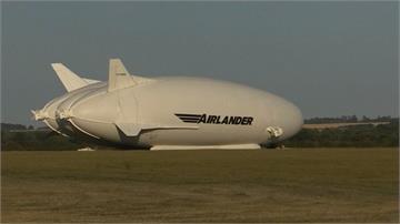 航太科技不斷創新!「最長飛機」能連飛3天