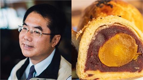 台南市長曬美食 黃偉哲PO祖傳三代「蛋黃酥」網崩潰:為什麼要說出來!