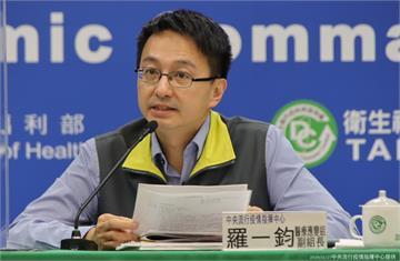 快新聞/傳美國為低溫運送疫苗頭痛 指揮中心:最終台灣取得何種疫苗將影響施打策略