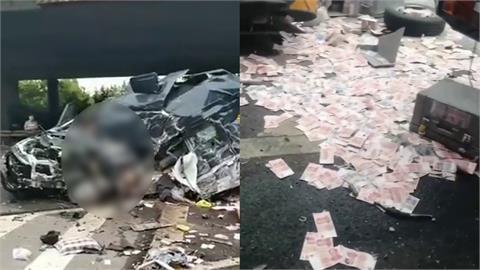 中國運鈔車遭撞鈔票灑一地!路人見狀喊:快來撿 警調查事故原因曝光