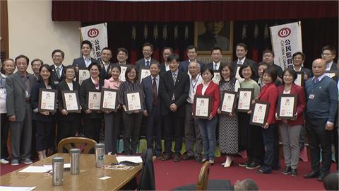 公督盟公布42名優秀立委 民進黨擁27位最多