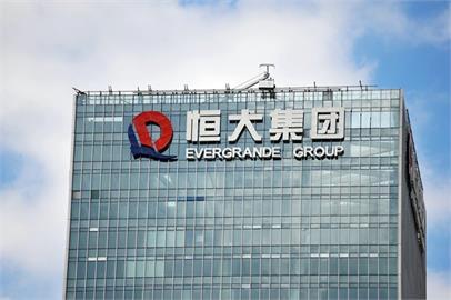 快新聞/負債連連!中國恆大:負面新聞預計致9月銷售額大幅下降